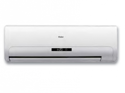 Split bomba de calor inverter serie hsu hem haier for Bomba de calor inverter